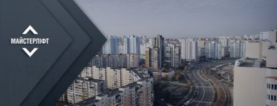 Майстерліфт завершив нові ремонти ліфтів по програмі співфінансування 95/5 у Деснянському районі міста Києва