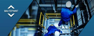 Как отремонтировать лифт с помощью программы софинансирования? Есть ли еще вопросы на которые нет ответа.