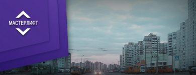 Специалисты Майстерлифт завершили выполнение ремонтных работ лифтов по программе софинансирования 95/5 в Деснянском и Подольском районах Киева