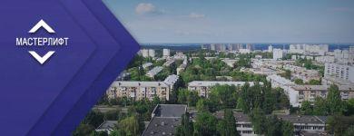 Специалисты Мастерлифт завершили выполнение ремонтных работ лифтов по программе софинансирования 95/5 в Деснянском и Подольском районах Киева